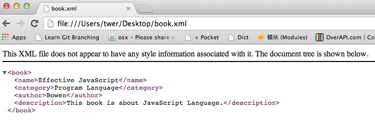 XML相关知识全接触